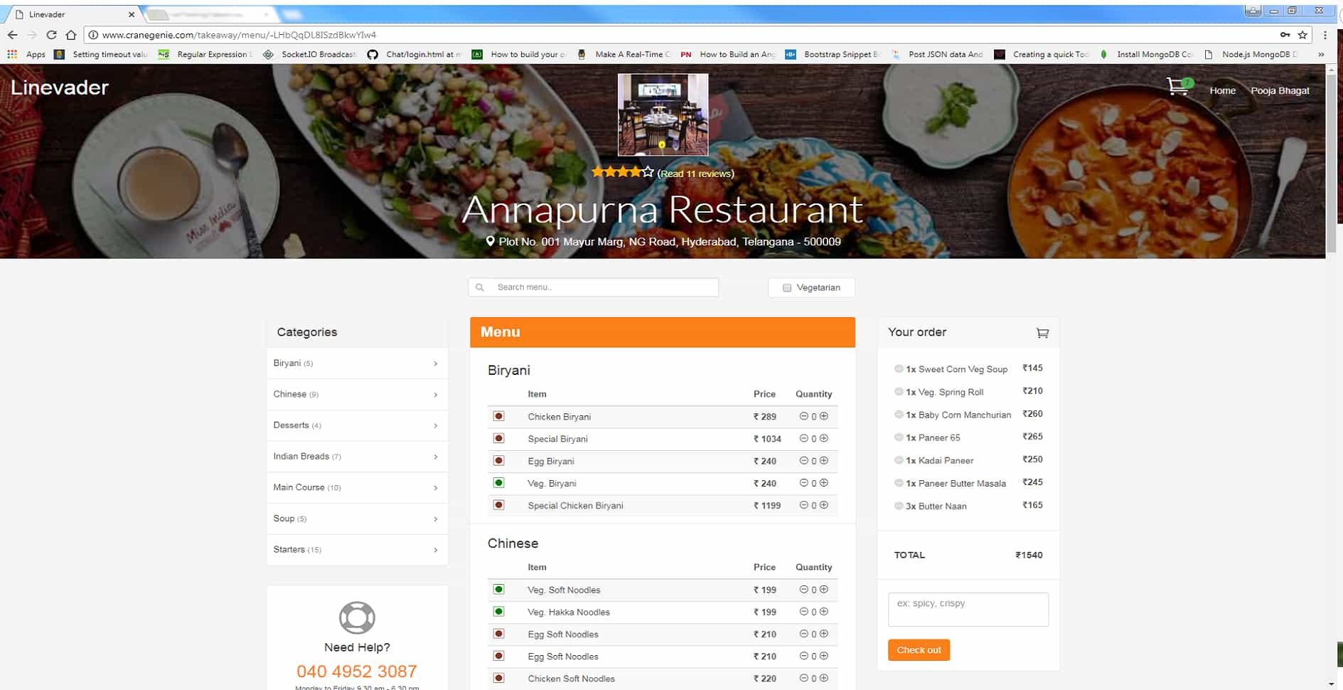 FDES Web application development services - Linevader - Food Take Away App